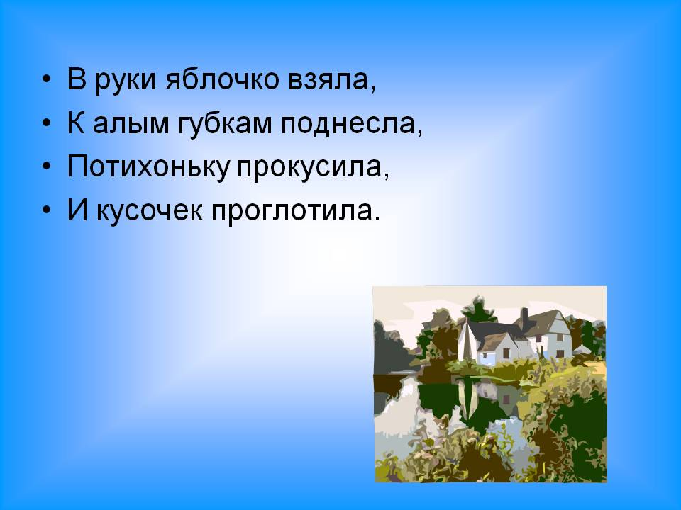 конспекты уроков русского языка в 6 классе причастие